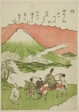 """He"": Mt. Fuji, Suruga Province, from the series ""Tales of Ise in Fashionable Brocade Pictures (Furyu nishiki-e Ise monogatari)"""
