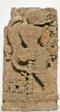 God Vishnu Measures the Universe in Three Strides (Trivikrama)