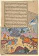 Arjuna Slays Karna, page from a copy of the Razmnama
