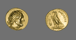 Pentadrachm (Coin) Portraying King Ptolemy I Soter