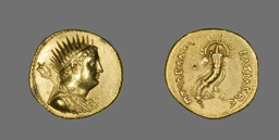 Octodrachm (Coin) Portraying King Ptolemy III Euergetes