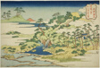"The Sacred Spring on Fortress Mountain (Jogaku reisen), from the series ""Eight Views of the Ryukyu Islands (Ryukyu hakkei)"""