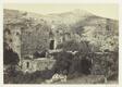 Banias, The Ancient Caesaria, Phillippi