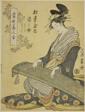 "The Courtesan Somenosuke of the Matsubaya, and Attendants Wakagi and Wakaba, from the series ""A Comparison of Contemporary Beauties (Tosei bijin awase)"""