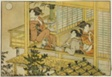 """Moon-Viewing Party, from the illustrated book """"Picture Book: Flowers of the Four Seasons (Ehon shiki no hana),"""" vol. 2"""