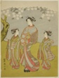 Courtesan and Attendants Parading under Cherry Tree