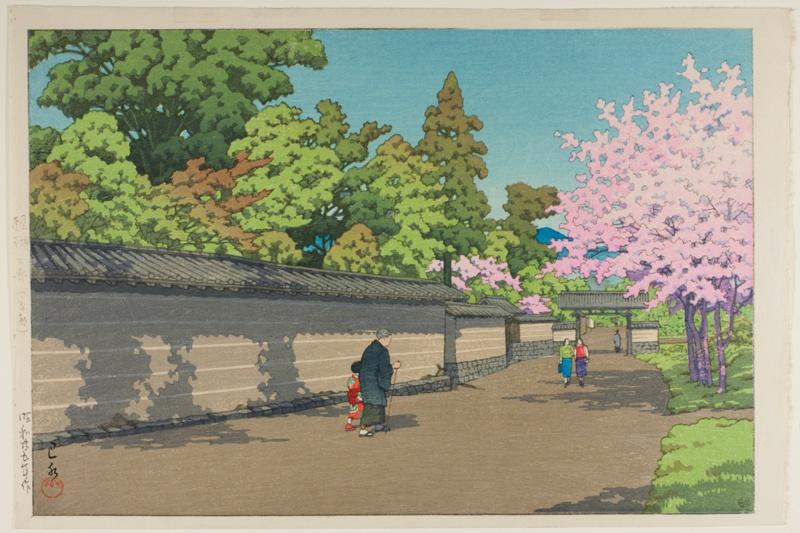 Spring In Daigo Kyoto Daigo No Haru Kyoto