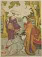 Act Eight: The Bridal Journey from the play Chushingura (Treasury of the Forty-seven Loyal Retainers)