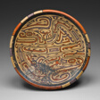 Pedestal Bowl Depicting Bicephalic Footed Serpent with Headcrest