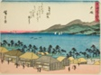 "Oiso, from the series ""Fifty-three Stations of the Tokaido (Tokaido gojusan tsugi),"" also known as the Tokaido with Poem (Kyoka iri Tokaido)"