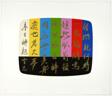 Li Tai Po Color Barred, from V-IDEA a priori