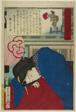 "11 p.m., from the series ""Twenty-Four Hours at Shinyanagi (Shinyanagi nijuyoji)"""