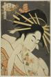 "The Courtesan Senzan of the Chojiya, from the series ""Beauties of the Five Festivals (Bijin gosekku)"""