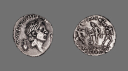 Denarius (Coin) Portraying Pompey the Great
