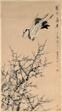 Plum Blossoms, Crane, and Spring
