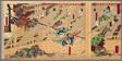 "Mori Ranmaru Killed in Battle at Honnoji (Honnoji ni Mori Ranmaru uchijini no zu), from the series ""The Record of Toyotomi's Achievements (Toyotomi kunkoki)"""