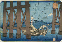 "Distant View from beneath Shin Ohashi Bridge (Shin Ohashi kyoka no chobo), from the series ""Thirty-six Views of Mount Fuji Seen from the Eastern Capital (Toto Fujimi sanjurokkei)"""