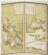Landscape and Oharame (a woman from Ohara), from an untitled hexaptych depicting a pair of folding screens