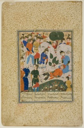 Iskander Comforts the Dying Darius