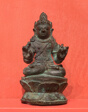 Bodhisattva with Hands in Gesture of Teaching (Vitarkamudra)