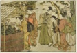 """Display of Chrysanthemums, from the illustrated book """"Picture Book: Flowers of the Four Seasons (Ehon shiki no hana),"""" vol. 2"""
