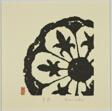 3/4 Rosette with Fleur de Lis from Center