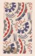 Fragment (Depicting Machinery) (Dress or Furnishing Fabric)