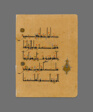 Page from a Copy of The Qur'an