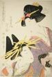 """Tsukioka of the Hyogoya (Hyogoya uchi tsukioka), from the series """"Seiro bijin meika awase"""""""