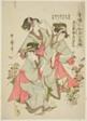 Seiro niwaka zensei asobi: Hana no mitsugi sorou tebyoshi