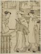 Act Nine: Yuranosuke's House in Yamashina from the play Chushingura (Treasury of the Forty-seven Loyal Retainers)