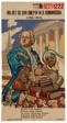 180 Years Since the Death of M. V. Lomonosov, 1765-1945