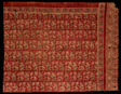 Fragment of Mawa' or Ma'a (Sacred Heirloom Textile)