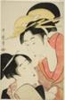 "The Habit of Criticizing Others (Ta o soshiru kuse), from the series ""Seven Bad Habits (Nakute nana kuse)"""