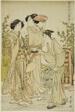 Elegant Pleasures: The Scent of Flowers, left (Furyu hana no ka asobi, ge)