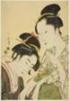 Okita and Ofuji