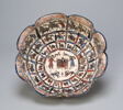 Lobed Bowl with Seated Figure and Attendants