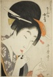 "A Wife of the Lower Rank (Gebon no nyobo), from the series ""A Guide to Women's Contemporary Styles (Tosei onna fuzoku tsu)"""