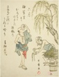 The Sixth Month (Rokugatsu), from an untitled series of genre scenes in the twelve months, with kyoka poems