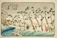 """No. 15: Itahana (Jugo: Itahana), from the series """"Sixty-nine Stations of the Kisokaido (Kisokaido rokujukyu tsugi no uchi)"""""""