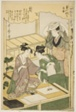 """No. 7 (nana), from the series """"Women Engaged in the Sericulture Industry (Joshoku kaiko tewaza-gusa)"""""""