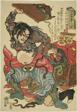 "Bai Sheng (Hakujisso Hakusho), from the series ""One Hundred and Eight Heroes of the Popular Water Margin (Tsuzoku Suikoden goketsu hyakuhachinin no hitori)"""