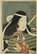 Iwai Kumesaburo in the Role of Lady Tomoe