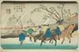 """No. 20: Rain on the Hiratsuka Plain near Kutsukake Station (Niju: Kutsukake no eki, Hiratsukahara uchu no kei), from the series """"[Sixty-nine Stations of the] Kisokaido (Kisokaido [rokujukyu tsugi no uchi])"""""""