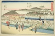 "Spring View of the New Embankment at Shinobazu Pond (Shinobazu ike shin dote haru no kei), from the series ""Newly Selected Famous Places in Edo (Shinsen Edo meisho)"""