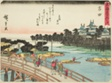 "Yoshida, from the series ""Fifty-three Stations of the Tokaido (Tokaido gojusan tsugi),"" also known as the Tokaido with Poem (Kyoka iri Tokaido)"