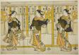 Beauties of the Three Capitals: Edo (right), Kyoto (center), and Osaka (left)
