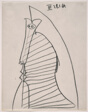 Study III for Richard J. Daley Center Sculpture