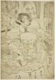 "Cao Zheng (Sotoki Sosei), from the series ""One Hundred and Eight Heroes of the Popular Water Margin (Tsuzoku Suikoden goketsu hyakuhachinin no hitori)"""