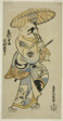 "The Actor Sawamura Sojuro I as Soga no Juro in the play ""Tsuru Kame Osana Soga,"" performed at the Ichimura Theater in the first month, 1721 (?)"